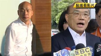 蘇批「移工休閒區落伍」 韓反擊:被扭曲到不可思議
