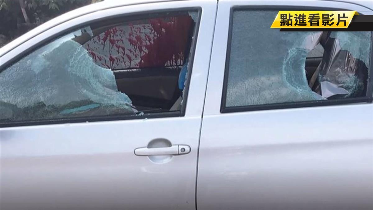 分手隔天報復 女控前男友潑漆砸車嗆斷手腳