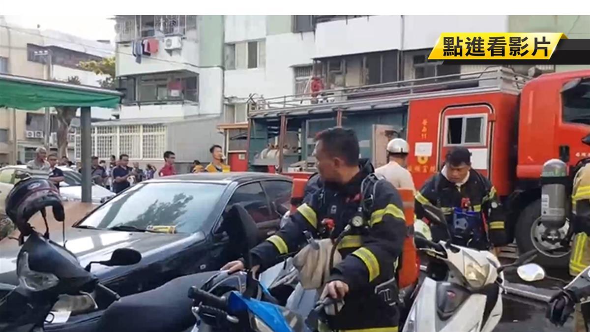 遭同事指控火警出勤躲起來!女警消:我怕火
