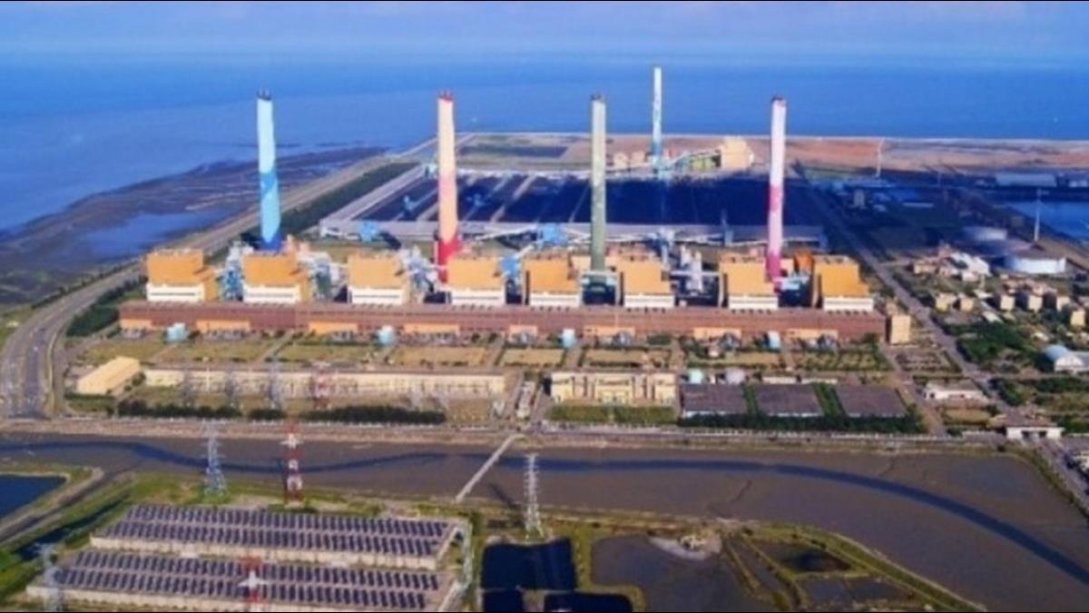 重罰中火反遭嗆不節電 中市府:用電多表示經濟發展
