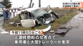 自駕又出事!台旅客北海道撞拖車  4人輕重傷