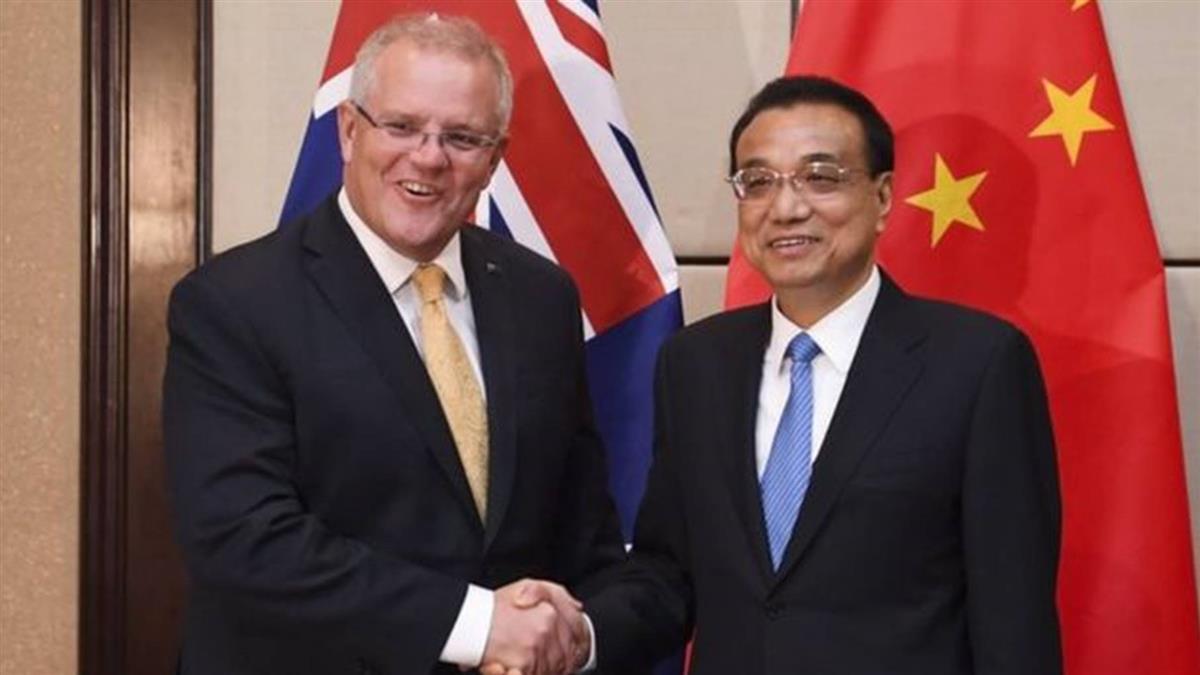 中國崛起如何反襯出澳大利亞的種種問題