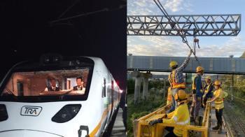快訊/台鐵和平站集電弓斷落 列車延誤20分