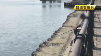 淡水釣客違規甩竿!險波及路人引恐慌