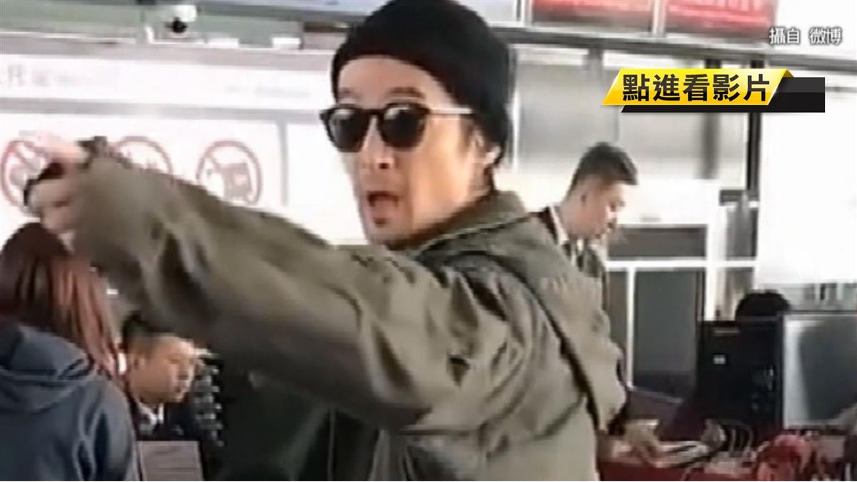 不爽機場被跟拍!胡歌罕見動怒:別拍了
