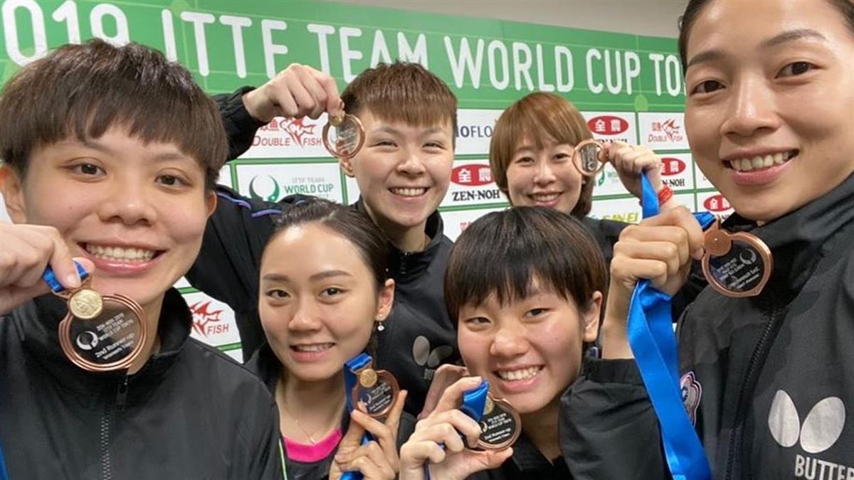 世界盃桌球團體賽無緣決賽 中華女團銅牌坐收