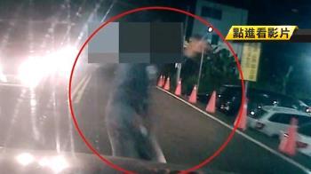 南投婦穿越馬路遭撞飛…重摔墜地!駕駛說話了