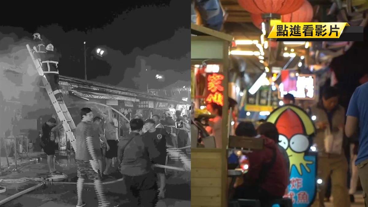 東大門夜市失火…陸橋拆了!攤販樂:生意回來了