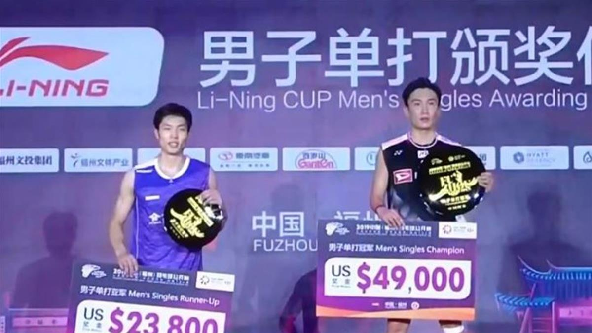 福州中國羽賽周天成不敵日本球王  連兩年亞軍
