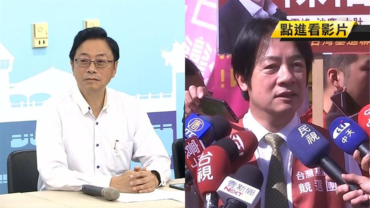 張善政搭檔韓國瑜 賴清德說話了…