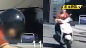 無帽男超車自摔 30秒後…竟頭戴安全帽網嚇歪