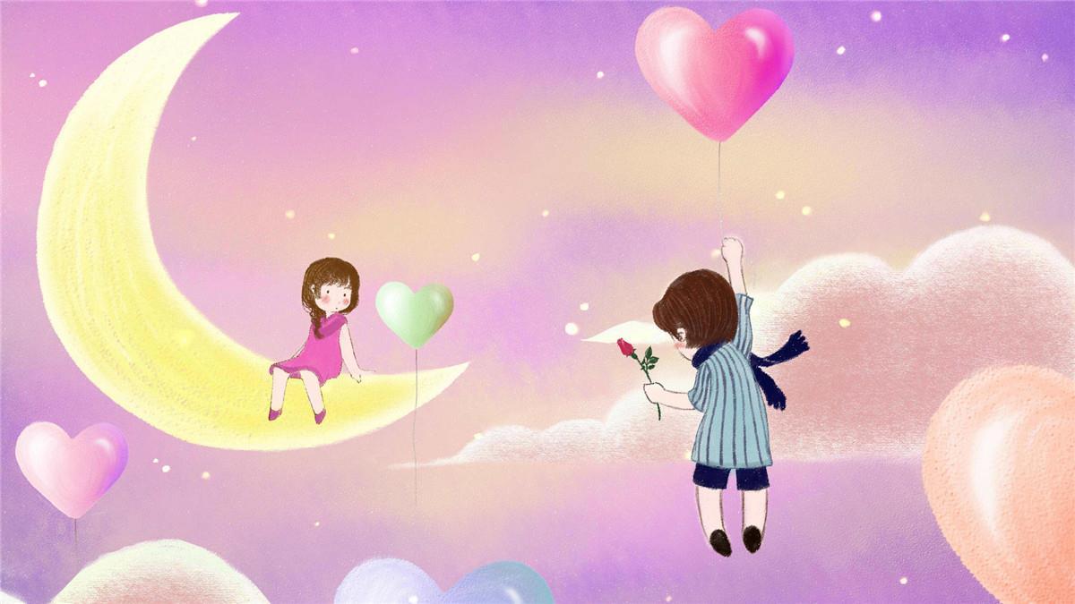 在愛情面前勇氣缺缺的星座