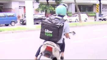 杜絕爭議!Uber Eats辦講座 追蹤危險駕駛