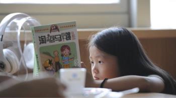 中國教育:「量子波動速讀」 折射出父母望子成龍的焦慮