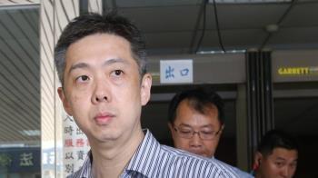 八仙塵爆案 樂園董事長陳柏廷不起訴確定
