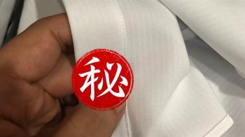 送洗白襯衫 台南哥拿回多「3個字」 網怒:太扯了
