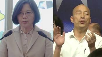 疑以妓女諧音諷刺蔡 謝龍介致詞引爆藍綠戰火