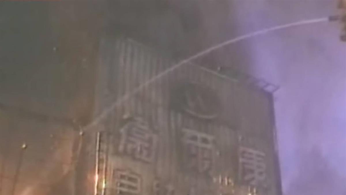 衛爾康大火奪64命 幽靈船傳說再起…現址曝光