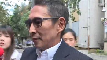 鈕承澤遭控告性侵起訴 第6次出庭 弟現身挺兄