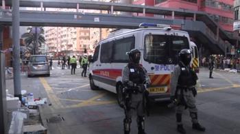 反送中示威者在中環中大堵路 防暴警察清場