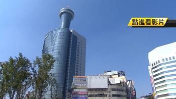 台中李方艾美酒店 開幕前遭控欠廠商360萬貨款