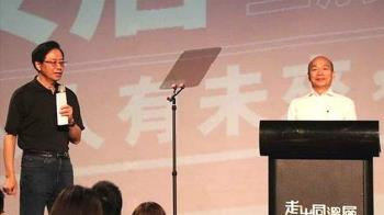 台灣大選:韓國瑜和副手張善政的「互補效應」