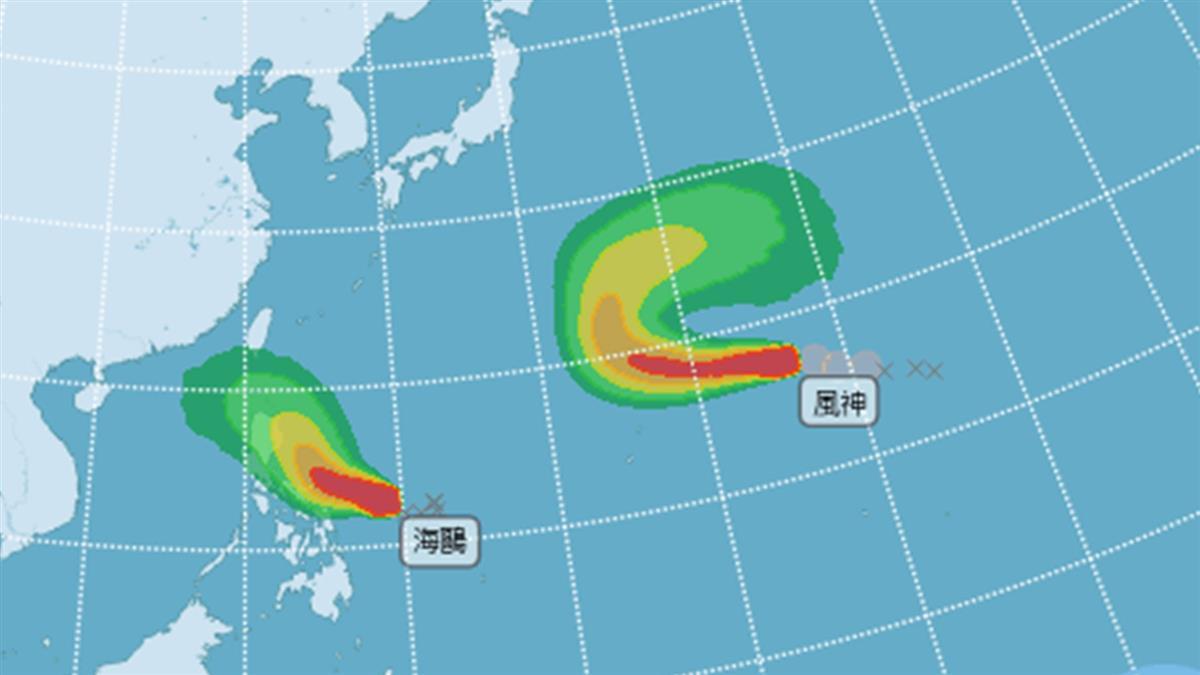 雙颱共舞!26號颱風「海鷗」生成 未來動向曝