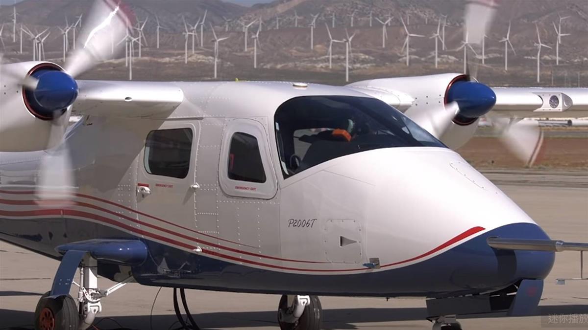 NASA電動客機明年試飛 空中計程車將不再是夢?