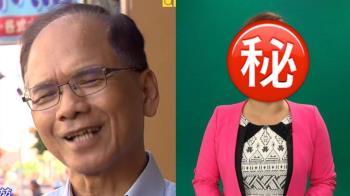 民進黨不分區搶先曝!游錫堃第8 第1竟是女主播