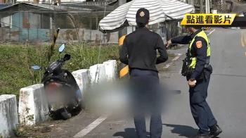 雙載機車疑酒駕自撞護欄 騎士身亡乘客重傷