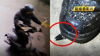 電影看太多? 男穿藏刀片特務鞋 刺破擋道車輪胎