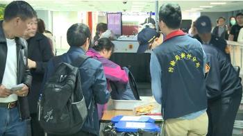 超有名韓國香蕉牛奶不能帶 網購外國食品小心