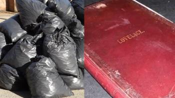 全世界僅7本!夫婦垃圾堆發現紅皮書 爽賣469萬