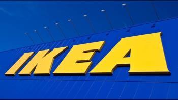 IKEA台南店2030開幕? 一張圖完美詮釋在地人的渴望
