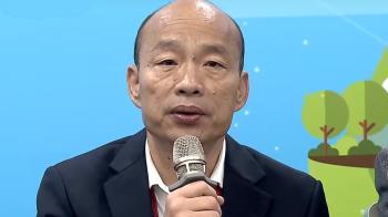「安全無虞、人民同意」 韓國瑜談能源:一定要重啟核四