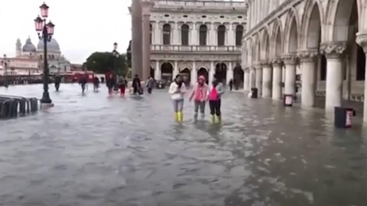 50年來最高水位!威尼斯淹水 觀光客匆忙逃離