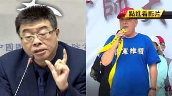 邱毅、吳斯懷親共?雙名列不分區網友抨擊