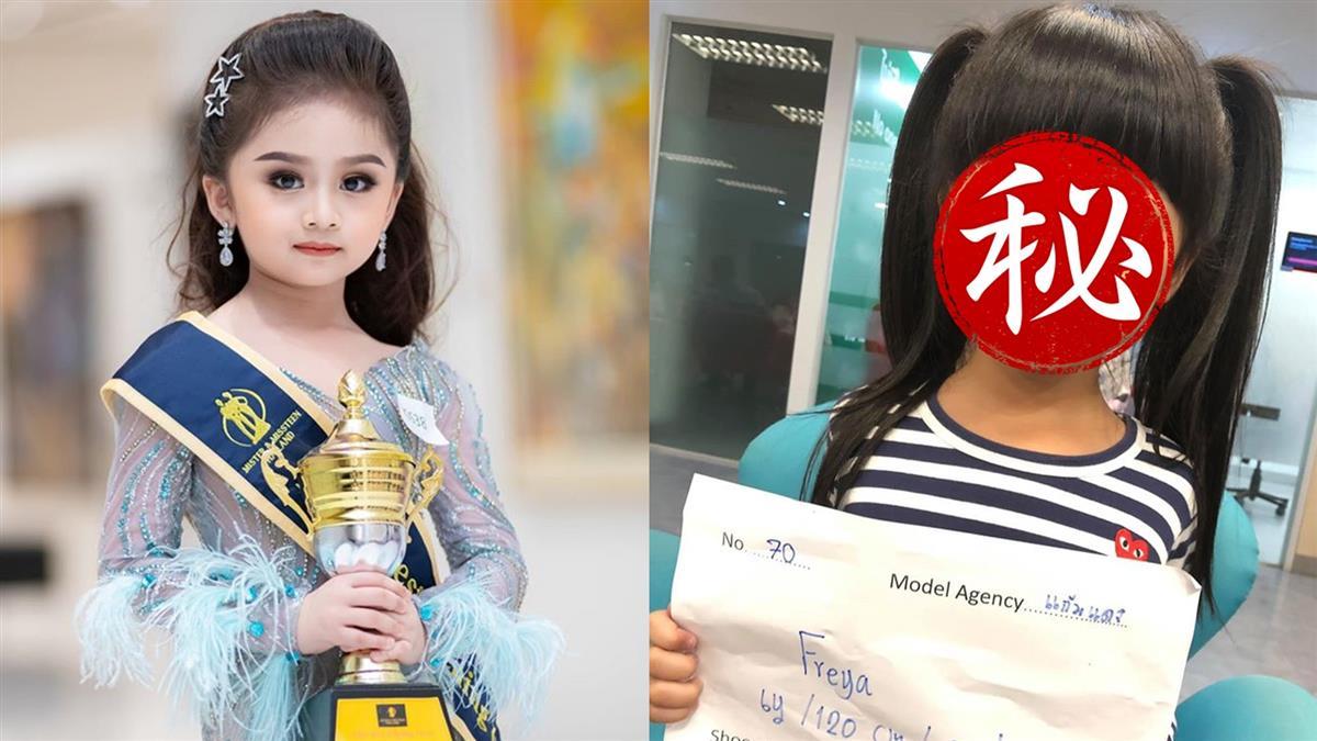 選美冠軍!6歲大眼妹激似洋娃娃 網見素顏嚇傻