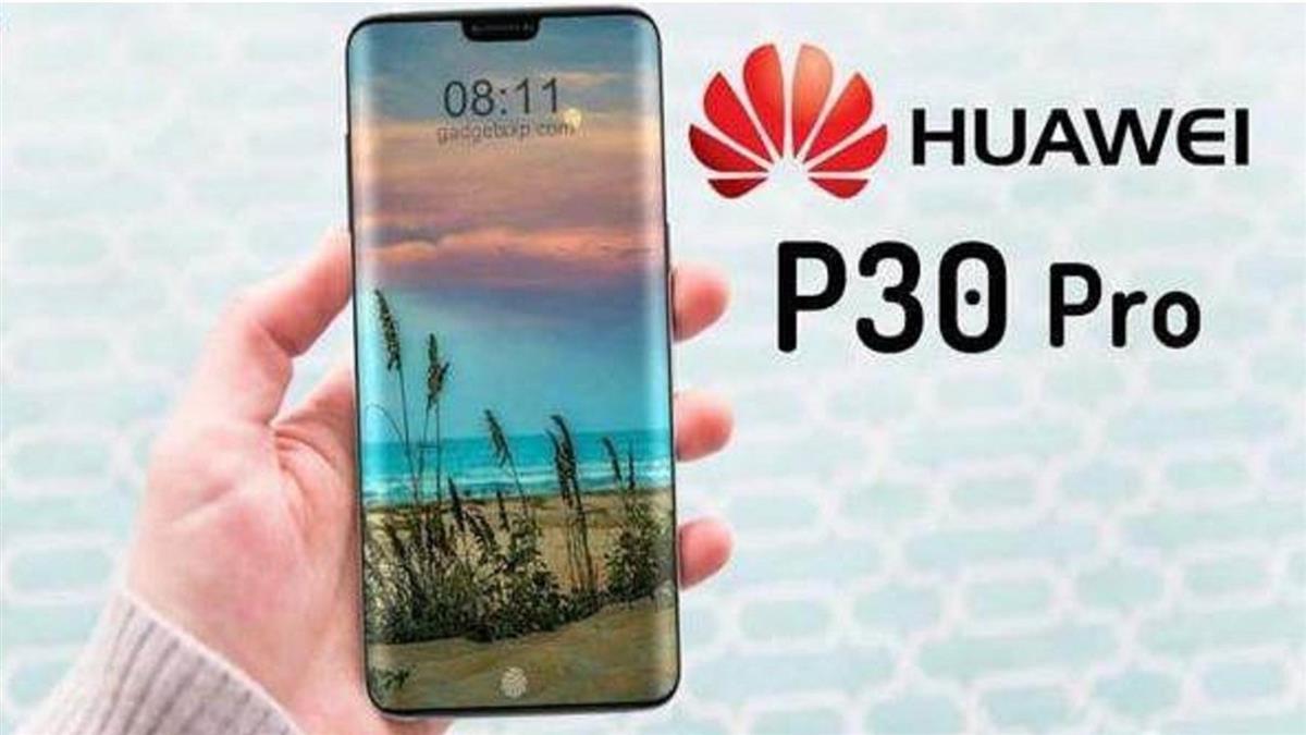 華為標示改「中國台灣」!五大電信停售3款手機