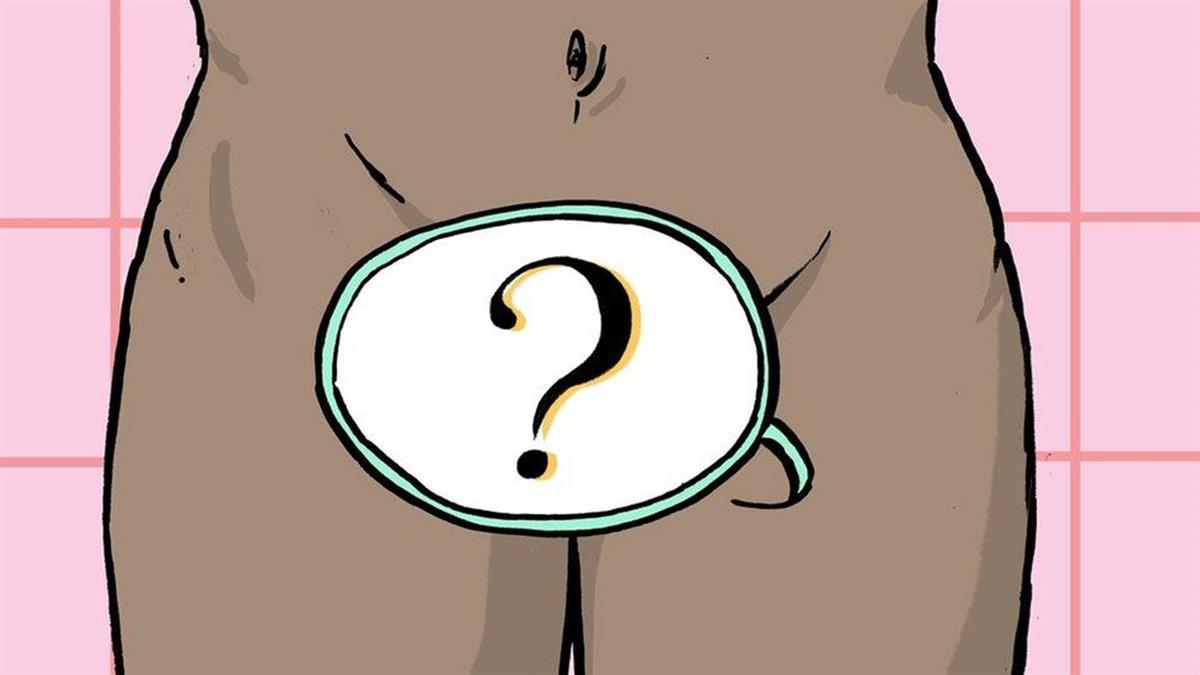 女性健康:關於陰道你應該了解的五大誤區