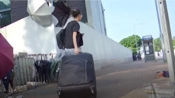 香港示威:大陸學生「逃亡」離港 校園成為戰場?