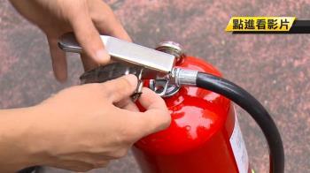 海龍替代品內容成分不明 消防局:恐藏危機