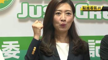 小黨不分區亮點多!綠黨鄧惠文 時力燈泡媽