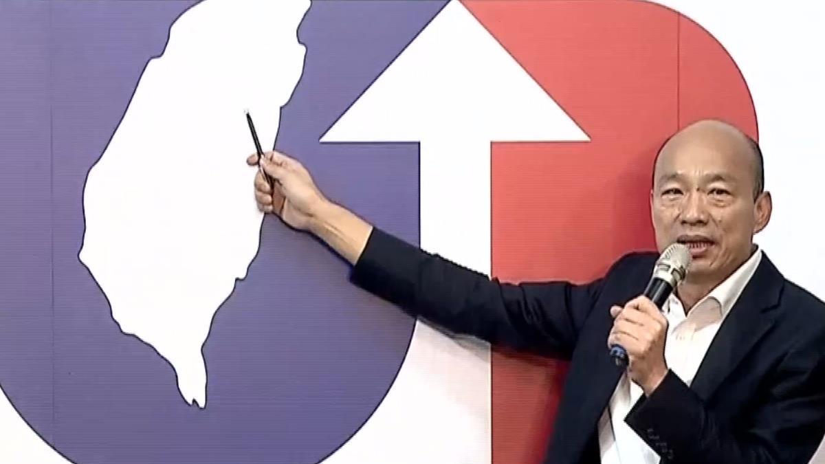藍天再現! 韓國瑜競選主視覺 以「UP」為圖藏穿雲
