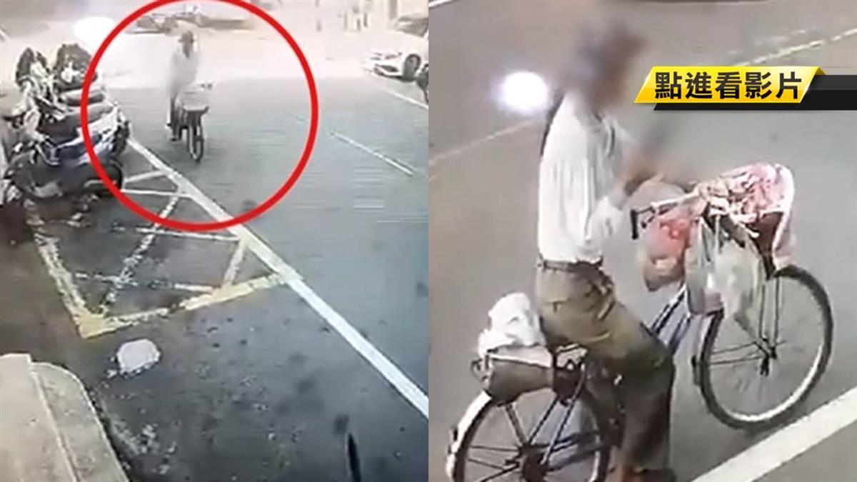 自行車男突亮槍射擊!到案稱好玩 下場GG