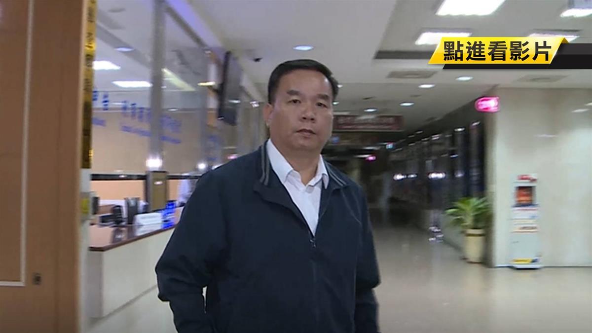 前奧運選手涉貪!國體大校長邱炳坤80萬交保