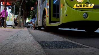 公車急煞!乘客飛撞投幣箱爆血 司機:他沒扶好