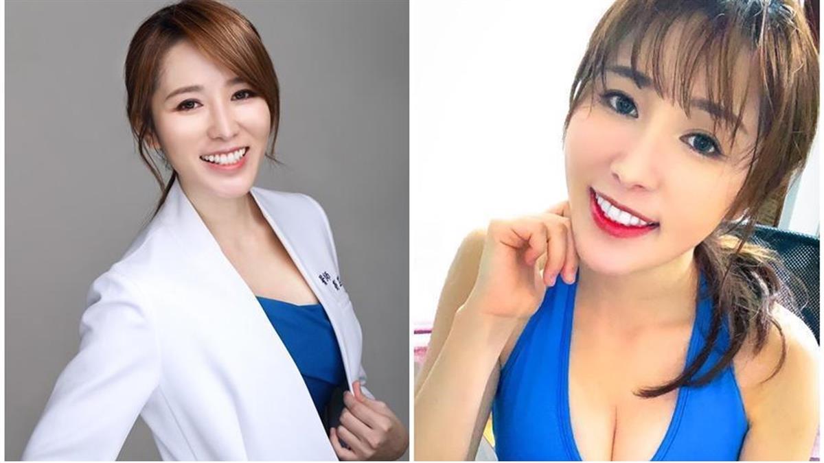 美到出國比賽!「牙醫界林志玲」獲邀赴歐選美