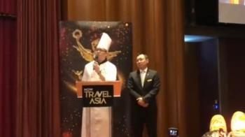 頒獎典禮首移師台灣 台2飯店獲亞洲旅遊獎