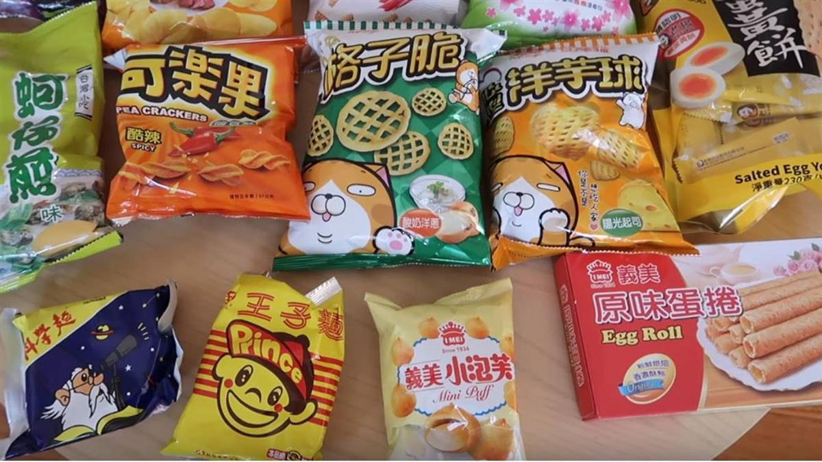 外國人最愛的台灣零食?網紅返國測試 解饞聖品曝